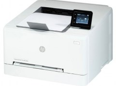 HP Color LaserJet M255dw ZTR CHS